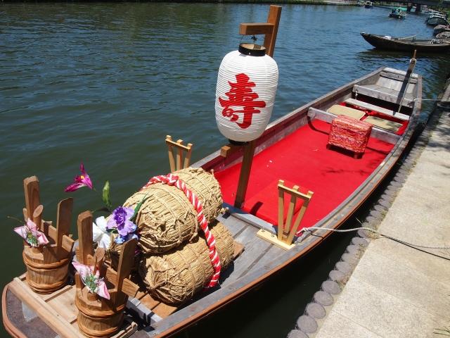 縁起の良い舟
