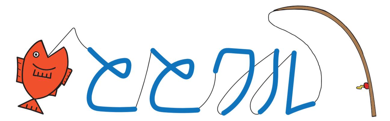 ととクル_ロゴ