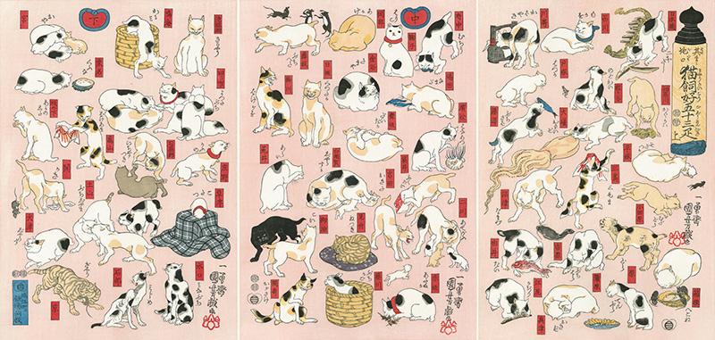 江戸時代に描かれた猫の浮世絵